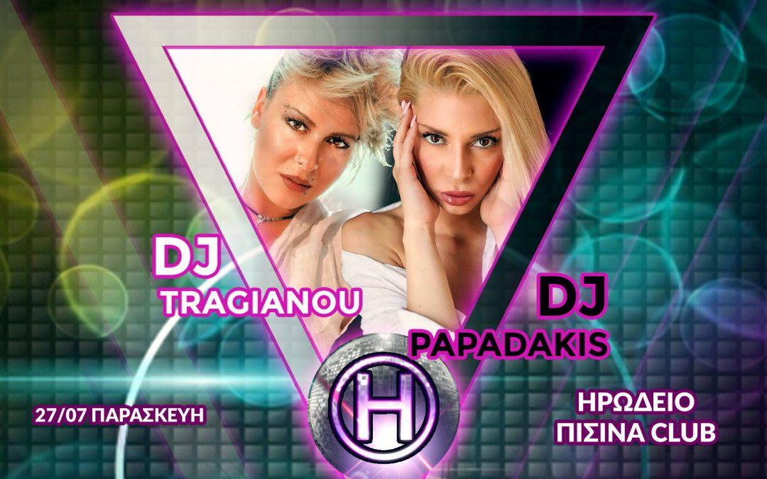 DJ Tragianou – Dj Papadakis