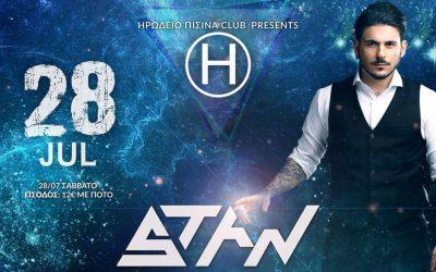 STAN Live 2018